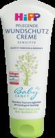 Hipp Babysanft Wundschutzcreme Средство против раздражения кожи ребёнка Крем, 100 мл