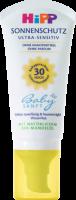 Hipp Babysanft Солнцезащитный крем LSF 30, 50 мл