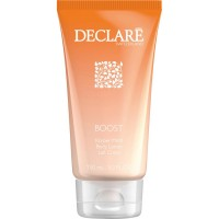 Declare (Декларе) Body Care Boost Body Lotion Лосьон для тела, 150 мл