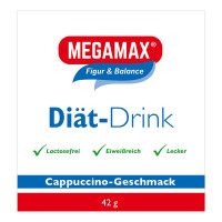 MEGAMAX (МЕГАМАКС) Diat-Drink Cappuccino 42 г