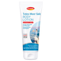 Schaebens (Шаебенс) Totes Meer Body Lotion 200 мл