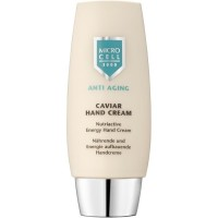 Micro Cell Hand Care Silver Line Caviar Hand Cream Крем для рук, 75 мл