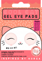 SUGU (Сугу) Cooling eye pads, 2 шт.