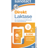 Sanotact LACTASE 6,000 Direct mini tablets Лактаза 6000