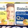 Balea Q10 Proben Set Комплект пробников Балеа Крем для лица Q10 против морщин, дневной 5 мл и ночной 5 мл